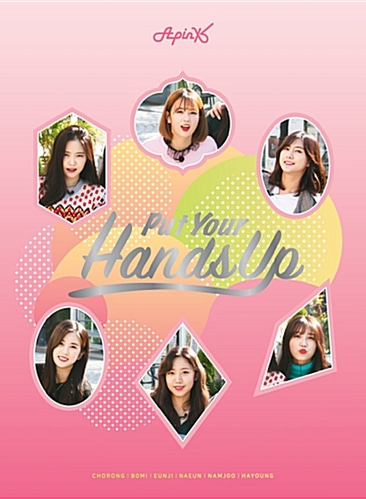 [DVD] 에이핑크 - PUT YOUR HANDS UP (3DVD/Digipack/미개봉)