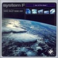 System F / Out Of The Blue (미개봉)