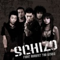 스키조 (Schizo) / 2집 - Fight Against The World (2CD 한정반)