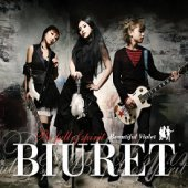 뷰렛 (Biuret) / 1집 - Be Full Of Spirit (Digipack)