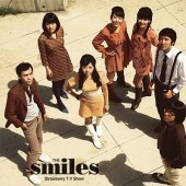 스마일즈 (The Smiles) / Strawberry T.V. Show