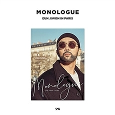 [DVD] 은지원 - [MONOLOGUE] EUN JIWON in PARIS PART. 2 [DVD+포토북] (BLUE SKY Ver./미개봉)